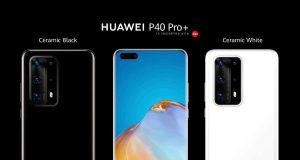 Huawei P40+